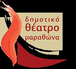 dithema_logo
