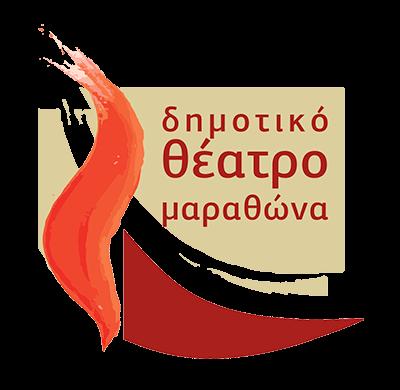 dithema_logo (1)